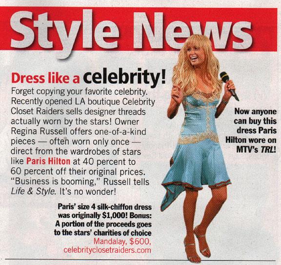 Celebrity Closet Raiders, Celebrity Clothing, Used ...